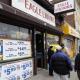 Ganador de premio gordo de la lotería en Estados Unidos es dominicano