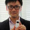 El tamaño no importa: Japón saca a la luz el teléfono
