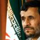 Descuido de agente de EE.UU. pudo costarle la vida al presidente de Irán