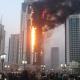 El rascacielo más alto de Chechenia se incendia Alarmando atodos en su misma ciudad