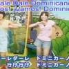 Japonesas Cantan y bailan Merengue (Video) que cura!!