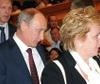 El presidente  de Russia Vladímir Putin anuncia su divorcio