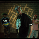 E-40 (Feat. Danny Brown & Schoolboy Q) - All My Niggas [OFFICIAL VIDEO] RAP MUSIC