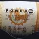 Video Ya se conocen los números ganadores de los 400 millones de dólares de la lotería Powerball