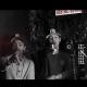 Gran Estreno - Neci-O & J-Blazter - Tu y Yo, Yo y Tu  (Video Oficial) Fullhd musica dura dura juye dale play!!