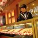 China se convierte en el mayor comprador mundial de oro, ¿desafío al dólar?