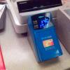 VIDEO El proyecto espera poder combinar todas tus tarjetas de crédito en una sola tarjeta.
