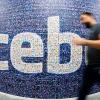 Facebook colabora con las empresas de recopilación de datos para crear publicidad a medida de cada usuario