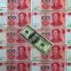 NOTICIAS INTERNACIONALES China se hace con un volumen récord de deuda estadounidense
