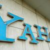 Yahoo lanzará su propio 'YouTube' en los próximos meses dicen que la compania se esta fortaleciendo