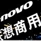 Google venderá Motorola Mobility a Lenovo en 2.900 millones de dólares