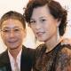 La hija lesbiana de un magnate chino reclama a su padre que acepte su sexualidad