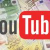 YouTube presenta problemas a nivel mundial enterate de esta noticia