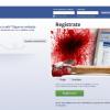 Mujer dejó mensaje de homenaje en el muro de Facebook de un amigo al que mató