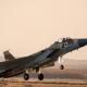 ¿Se prepara Israel para un posible ataque del avión de Malasia desaparecido?