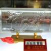 Buscan que la bebida nacional de China cause resacas en todo el mundo