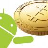 ¡Cuidado! 'Hackers' podrían estar usando su teléfono móvil para producir bitcoines