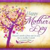 Feliz dia dela madre Happy mother day  espero que toda las madres la pasen bien!
