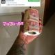 Fotos mira el papel de baño que usa el lápiz conciente en su casa de dinero