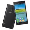 TECNOLOGIA : Samsung Z: primer celular con Tizen y la independencia de Android