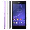 VIDEO Sony Xperia T3: el celular más delgado del mundo de 5.3 pulgadas' que maquina!