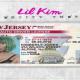 Lil Kim - Identity Theft (Nicki Minaj Diss) | HD 2014 MIREN ESTE DRAMA DIABLO