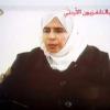 Jordania ejecuta 2 prisioneros de Al Qaeda después de que se mata piloto Jordan executes 2 al-Qaida prisoners after IS kills pilot