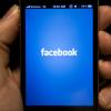 Conoce 7 grandes cambios que vienen para Facebook en estos dias