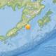 ULtima Horas Un sismo de magnitud 7 sacude Alaska