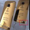 HTC anuncia el nuevo One M9 de oro usando un iPhone para la foto