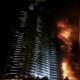 Ultimo minutos Terrorista se explota el hotel 5 estrella de Dubai