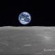 Video dela la luna en vivo increible vista The Moon - Incredible Lunar Views